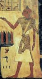 Ägyptische Mythologie:Totengericht Ankh af na Khonsu