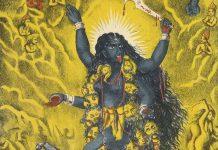 Die Kali Göttin auf Shiva tanzend