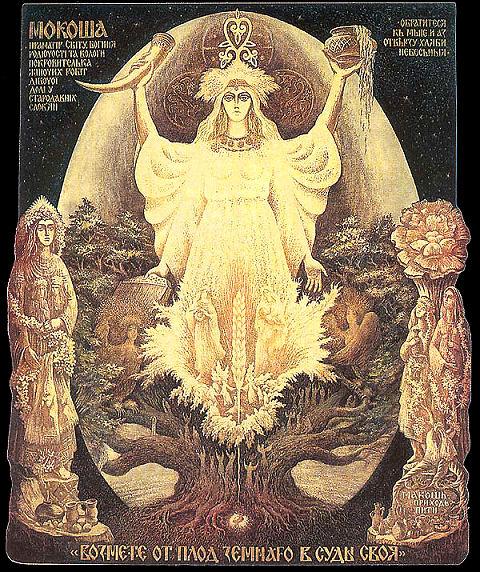 Die slawische Göttom Mokosch