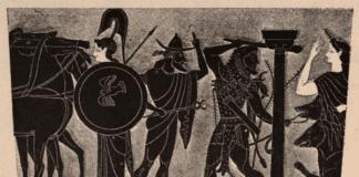 Athene, Hermes, Herakles, Persephone