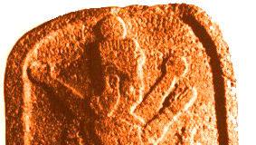 Sumerische Götter: Inanna erfährt bei Ereschkidal den Tod