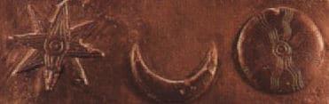 Inanna / Ishtar