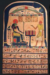 Homo est Deus - Die Stele der Offenbarung