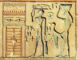 Horus-Auge und Auge des Ra - gemeinsam dargestellt