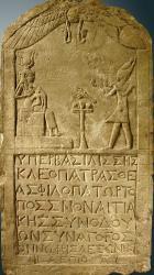 Kleopatra - die letzte Königin des alten Ägypten - auf einer Stele mit Isis