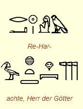 Re Harachte - Herr der Götter - Hieroglypenzug auf der Stele der Offenbarung (der Götter)