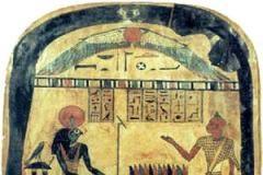 Stele der Offenbarung aus dem Totentempel der Königin Hatschepsut